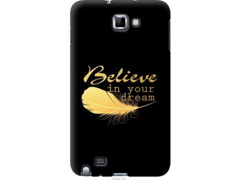 Чехол на Samsung Galaxy Note i9220 Верь в свою мечту (3748u-316-22700)