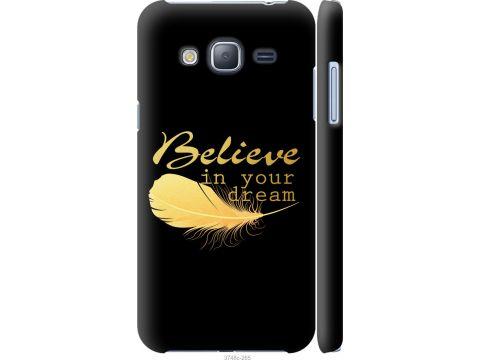 Чехол на Samsung Galaxy J3 Duos (2016) J320H Верь в свою мечту (3748m-265-22700)