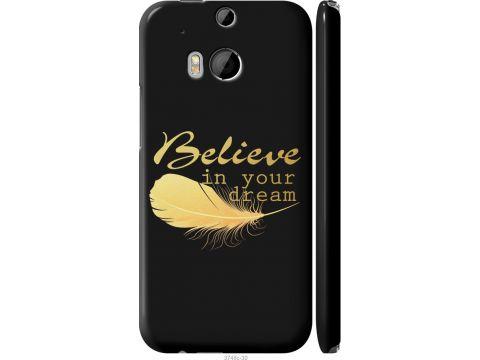 Чехол на HTC One M8 Верь в свою мечту (3748m-30-22700)