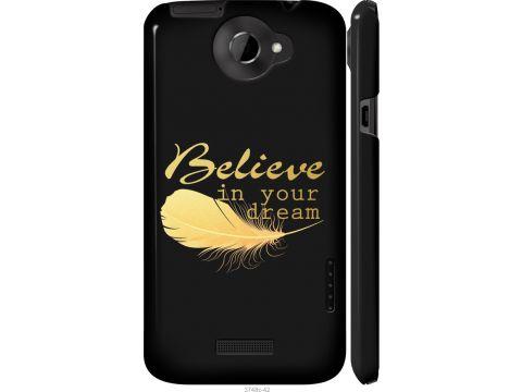 Чехол на HTC One X+ Верь в свою мечту (3748c-69-22700)