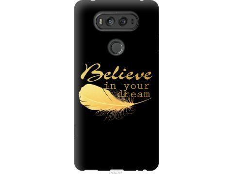 Чехол на LG V20 Верь в свою мечту (3748t-787-22700)