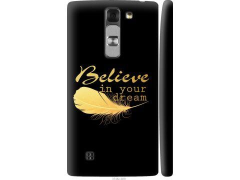 Чехол на LG G4c H522y Верь в свою мечту (3748c-389-22700)
