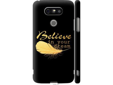 Чехол на LG G5 H860 Верь в свою мечту (3748m-348-22700)