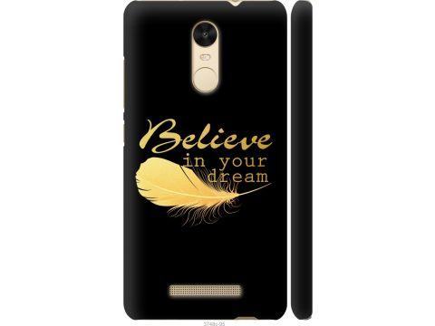 Чехол на Xiaomi Redmi Note 3 Верь в свою мечту (3748c-95-22700)