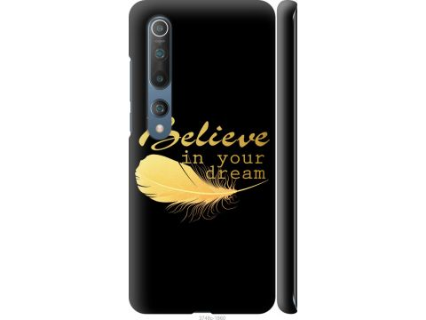 Чехол на Xiaomi Mi 10 Верь в свою мечту (3748m-1860-22700)
