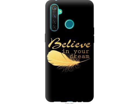 Чехол на Realme 5 Pro Верь в свою мечту (3748u-1861-22700)