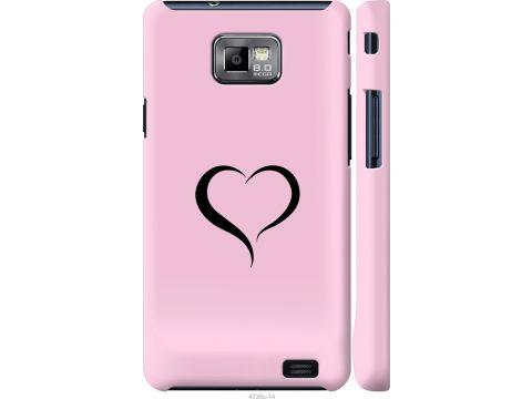 Чехол на Samsung Galaxy S2 Plus i9105 Сердце 1 (4730m-71-22700)
