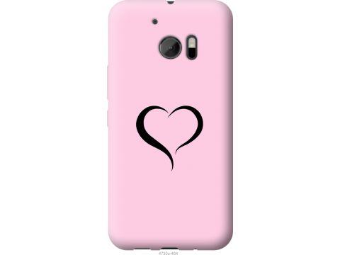 Чехол на HTC 10 Сердце 1 (4730u-464-22700)