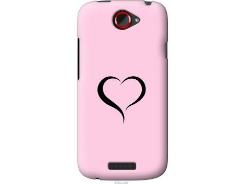 Чехол на HTC One S z560e Сердце 1 (4730u-226-22700)