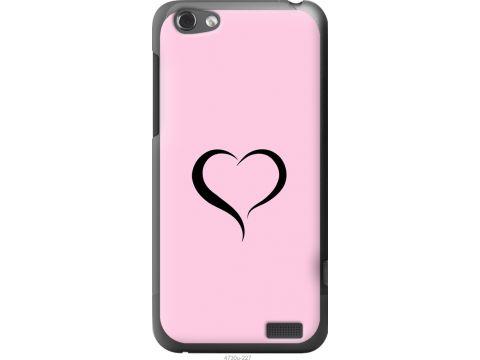 Чехол на HTC One V t320e Сердце 1 (4730u-227-22700)