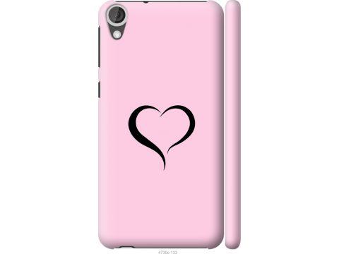 Чехол на HTC Desire 820 Сердце 1 (4730c-133-22700)