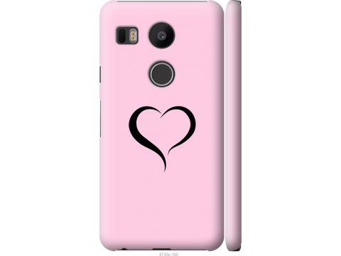 Чехол на LG Nexus 5X H791 Сердце 1 (4730m-150-22700)