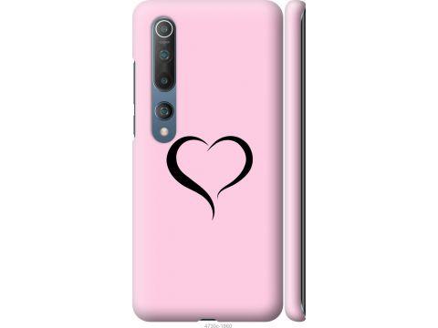 Чехол на Xiaomi Mi 10 Pro Сердце 1 (4730m-1870-22700)