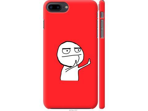 Чехол на iPhone 8 Plus Мем (4578c-1032-22700)