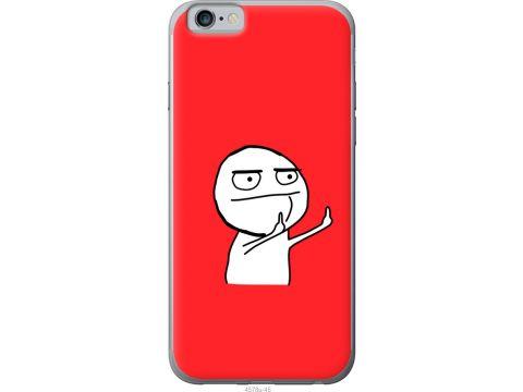 Чехол на iPhone 6s Мем (4578u-90-22700)