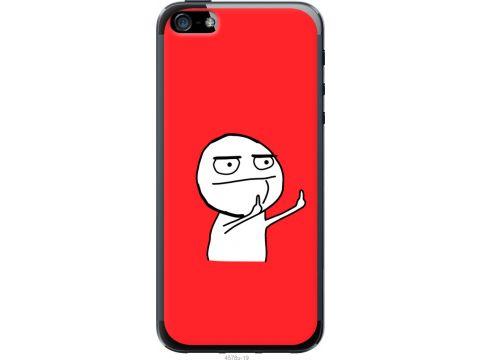 Чехол на iPhone SE Мем (4578u-214-22700)