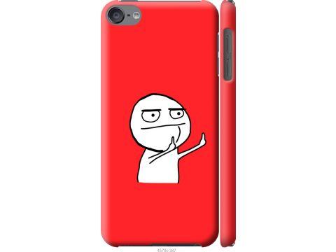 Чехол на iPod Touch 6 Мем (4578m-387-22700)