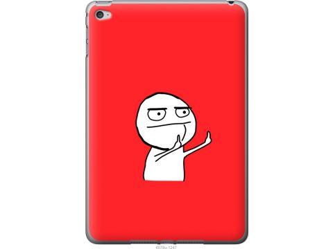 Чехол на iPad mini 4 Мем (4578u-1247-22700)