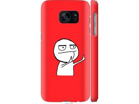 Чехол на Samsung Galaxy S7 G930F Мем (4578c-106-22700)
