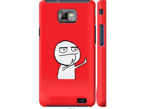 Чехол на Samsung Galaxy S2 i9100 Мем (4578m-14-22700)
