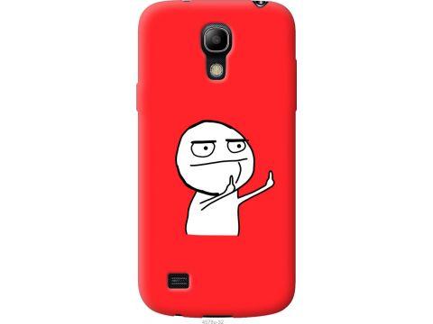 Чехол на Samsung Galaxy S4 mini Мем (4578u-32-22700)