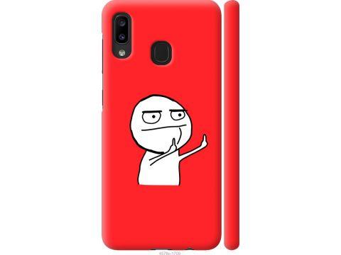 Чехол на Samsung Galaxy A20e A202F Мем (4578m-1709-22700)