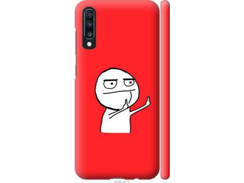 Чехол на Samsung Galaxy A70 2019 A705F Мем (4578m-1675-22700)