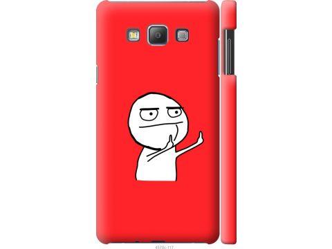 Чехол на Samsung Galaxy A7 A700H Мем (4578c-117-22700)