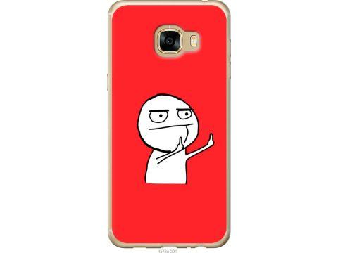 Чехол на Samsung Galaxy C5 C5000 Мем (4578u-301-22700)