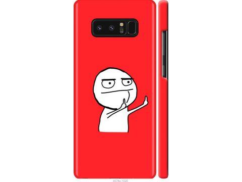 Чехол на Samsung Galaxy Note 8 Мем (4578m-1020-22700)