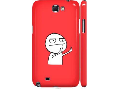 Чехол на Samsung Galaxy Note 2 N7100 Мем (4578m-17-22700)