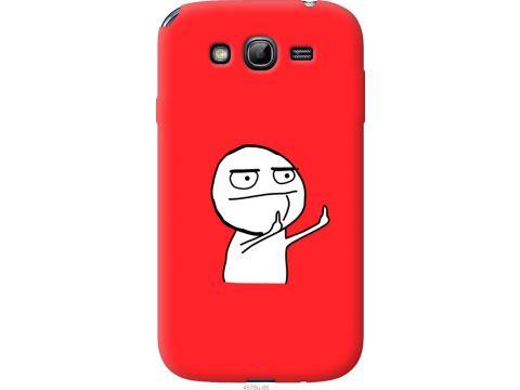 Чехол на Samsung Galaxy Grand Neo I9060 Мем (4578u-112-22700)