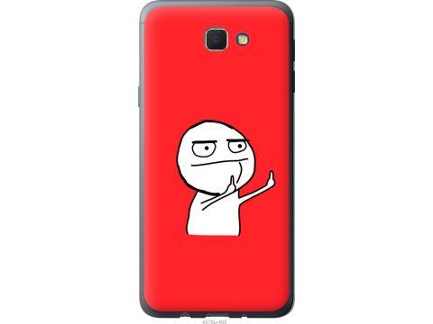 Чехол на Samsung Galaxy J5 Prime Мем (4578t-465-22700)