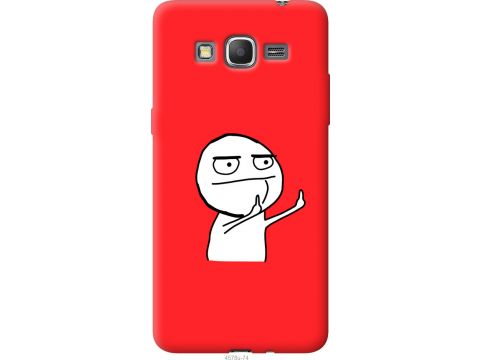 Чехол на Samsung Galaxy J2 Prime Мем (4578u-466-22700)