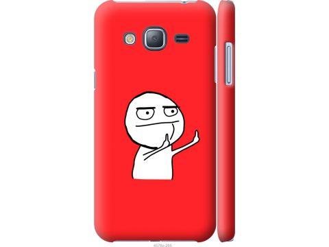 Чехол на Samsung Galaxy J3 Duos (2016) J320H Мем (4578m-265-22700)