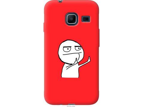 Чехол на Samsung Galaxy J1 Mini J105H Мем (4578u-258-22700)