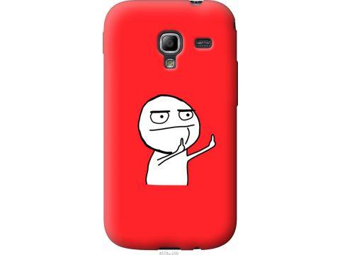 Чехол на Samsung Galaxy Ace 2 I8160 Мем (4578u-250-22700)