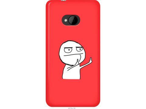 Чехол на HTC One M7 Мем (4578u-36-22700)