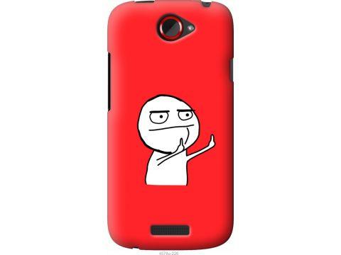 Чехол на HTC One S z560e Мем (4578u-226-22700)