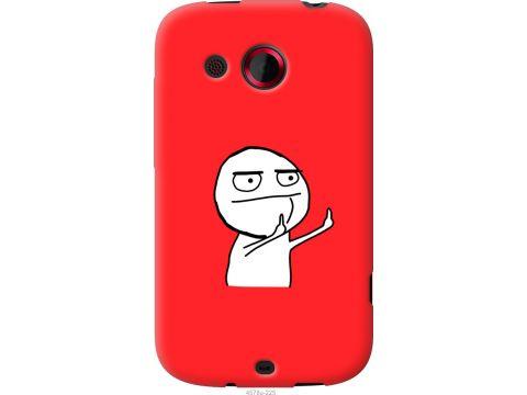Чехол на HTC Desire C A320e Мем (4578u-225-22700)