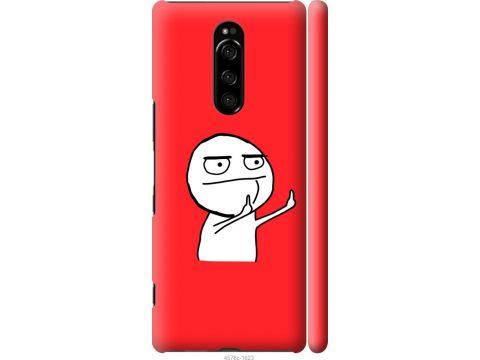 Чехол на Sony Xperia XZ4 Мем (4578m-1623-22700)