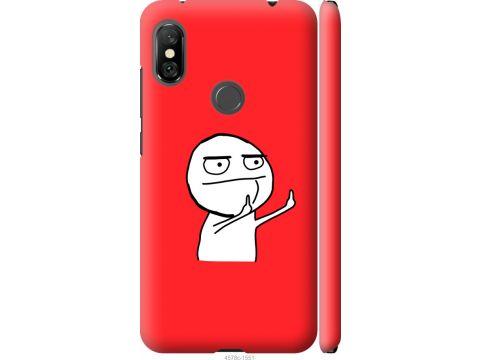 Чехол на Xiaomi Redmi Note 6 Pro Мем (4578m-1551-22700)