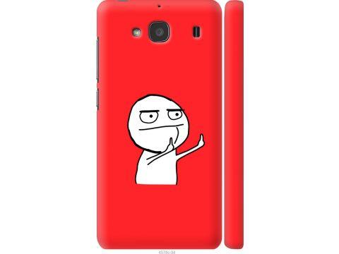 Чехол на Xiaomi Redmi 2 Мем (4578c-98-22700)