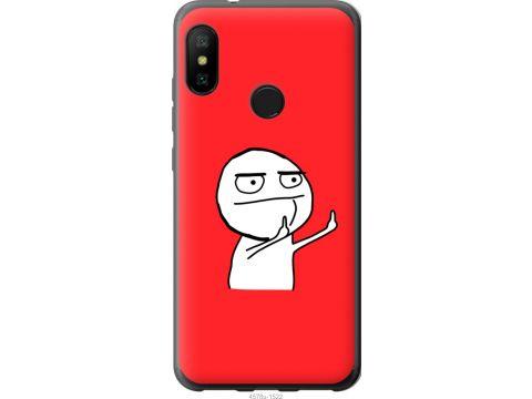 Чехол на Xiaomi Mi A2 Lite Мем (4578t-1522-22700)