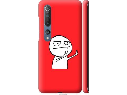 Чехол на Xiaomi Mi 10 Pro Мем (4578m-1870-22700)