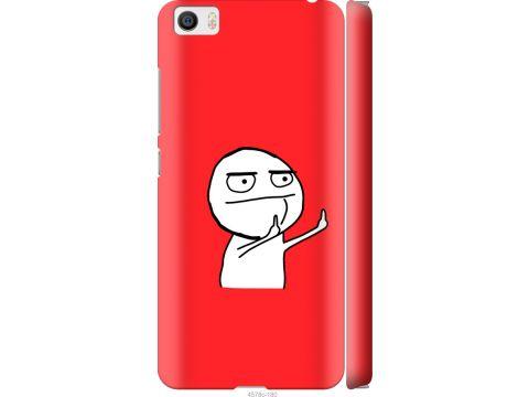 Чехол на Xiaomi Mi5 Мем (4578c-180-22700)