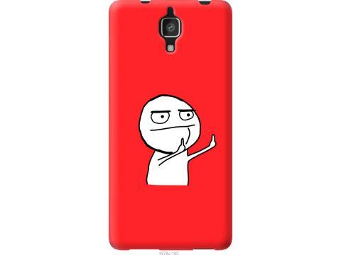 Чехол на Xiaomi Mi4 Мем (4578t-163-22700)