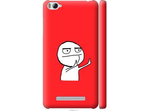 Чехол на Xiaomi Mi4c Мем (4578c-178-22700)