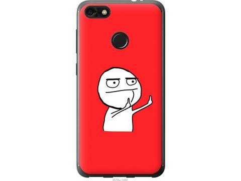 Чехол на Huawei P9 Lite mini Мем (4578t-1517-22700)
