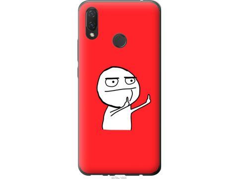 Чехол на Huawei Nova 3i Мем (4578t-1541-22700)